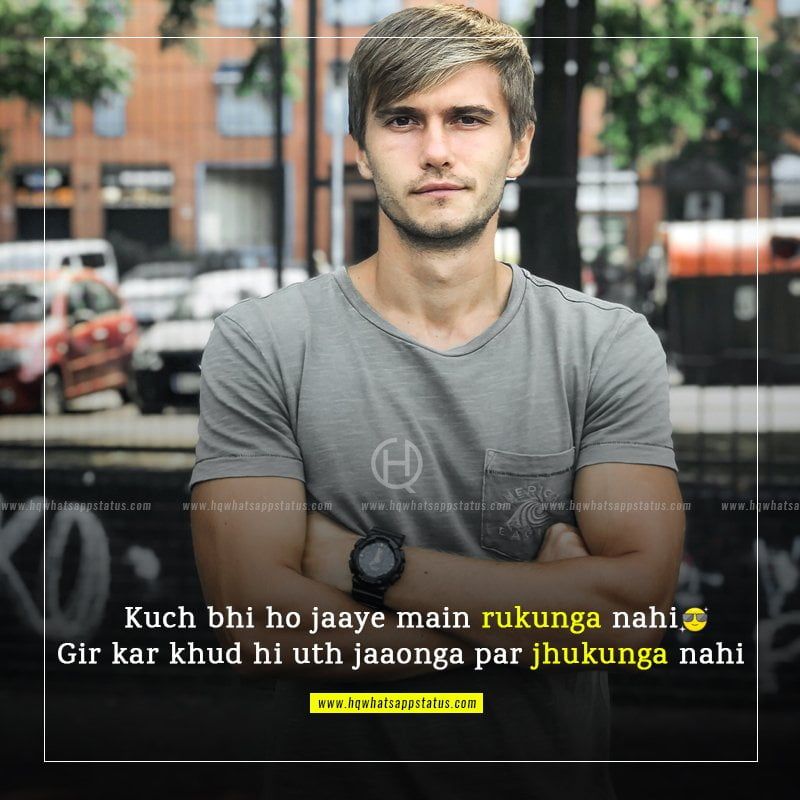 attitude quotes images in urdu
