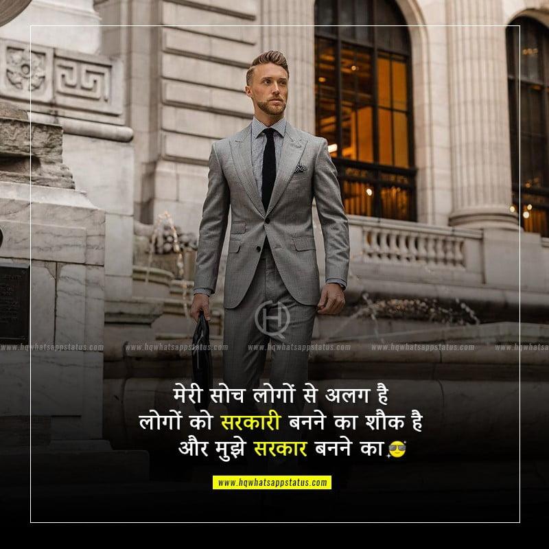 attitude quotes in hindi for facebook