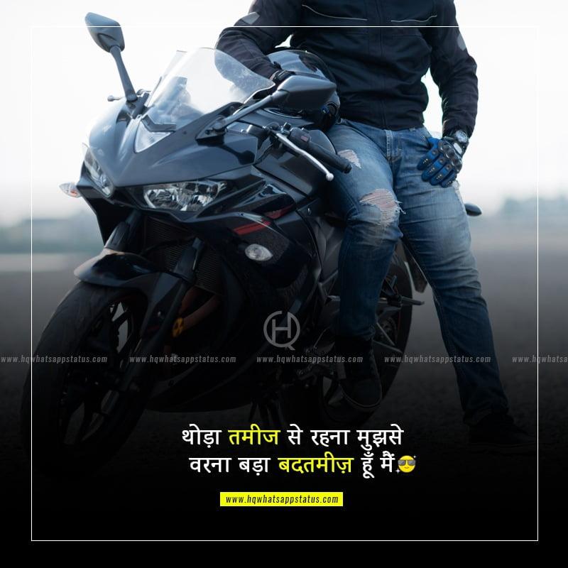 attitude quotes in hindi for fb