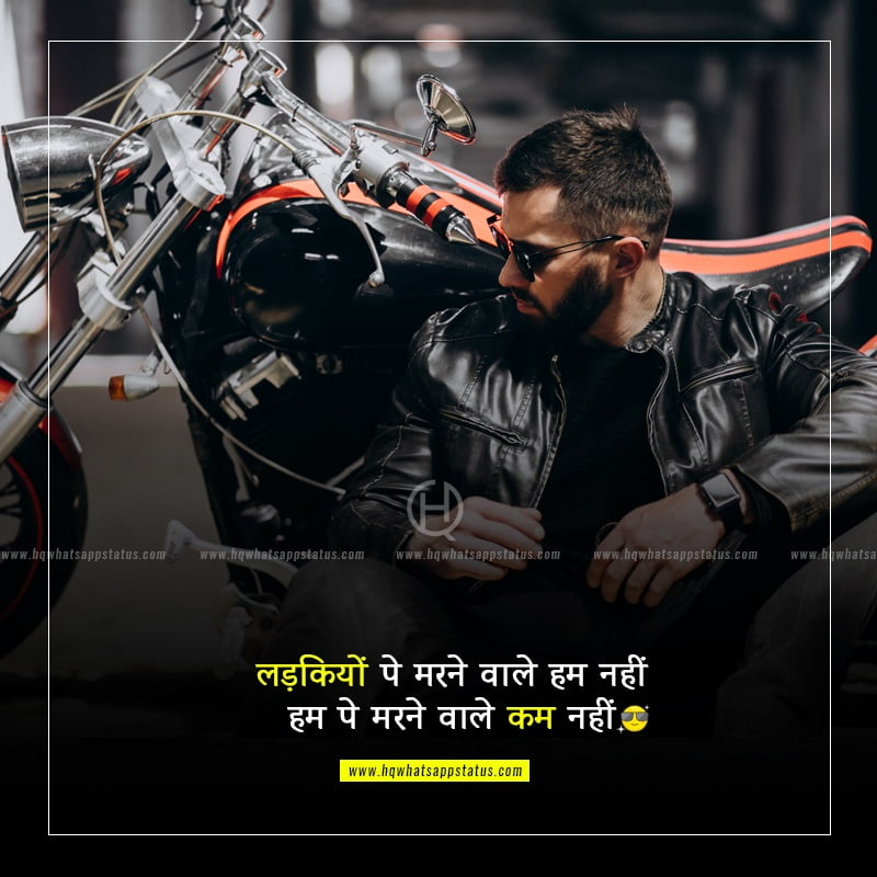 attitude quotes in hindi for girlfriend