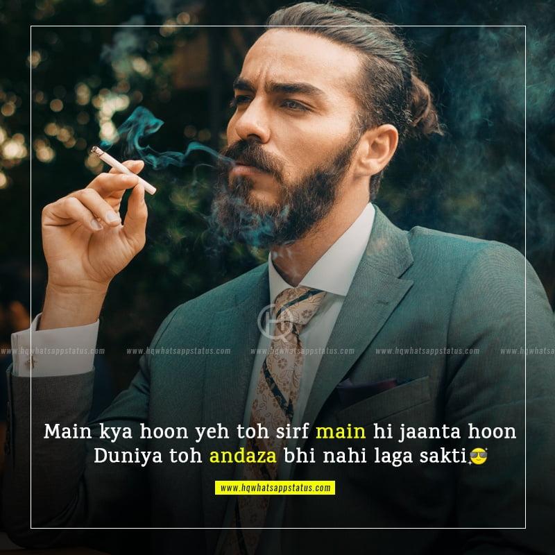 attitude quotes in hindi language