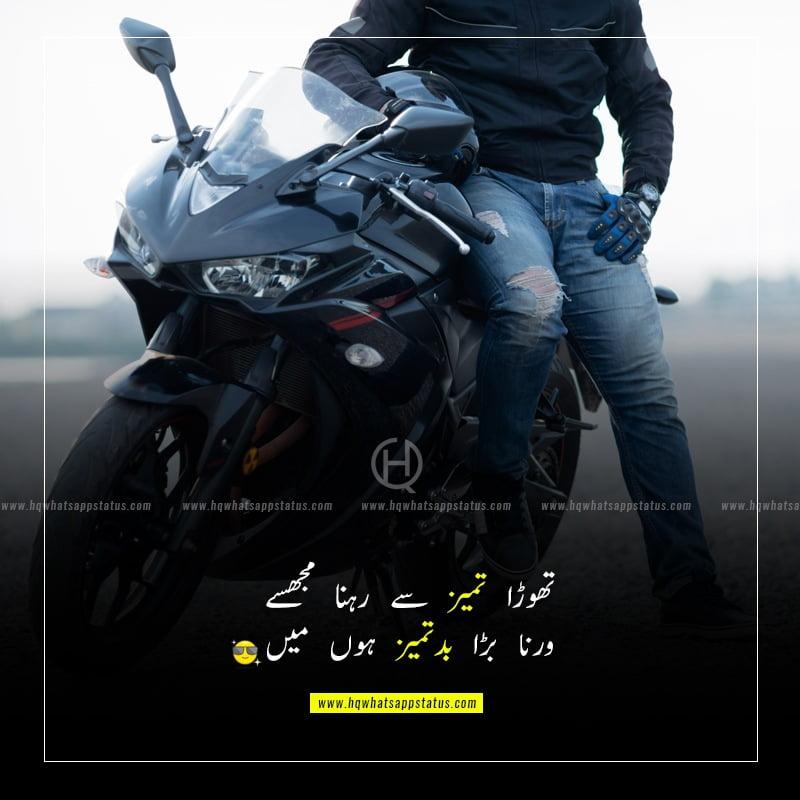 attitude quotes in roman urdu