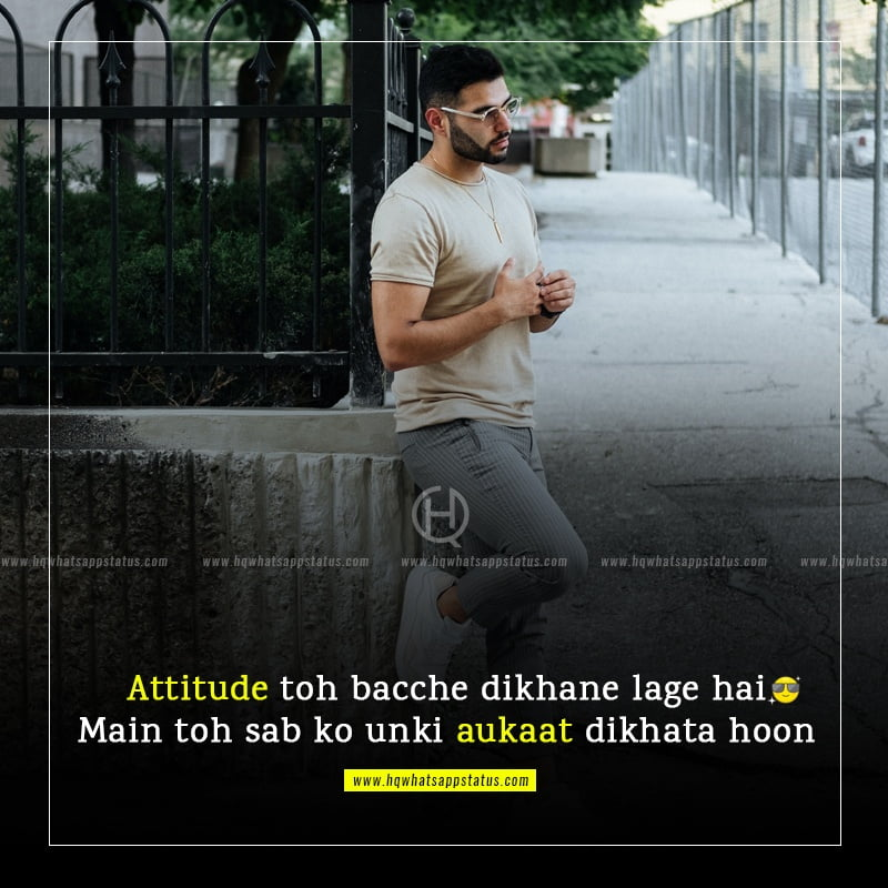 attitude quotes in urdu 2 lines