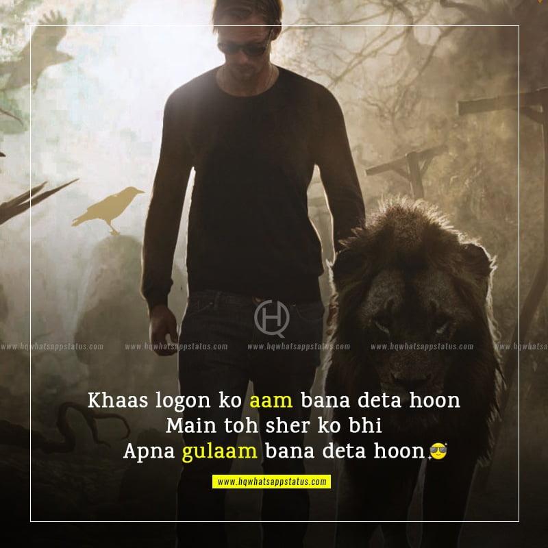 attitude quotes in urdu english