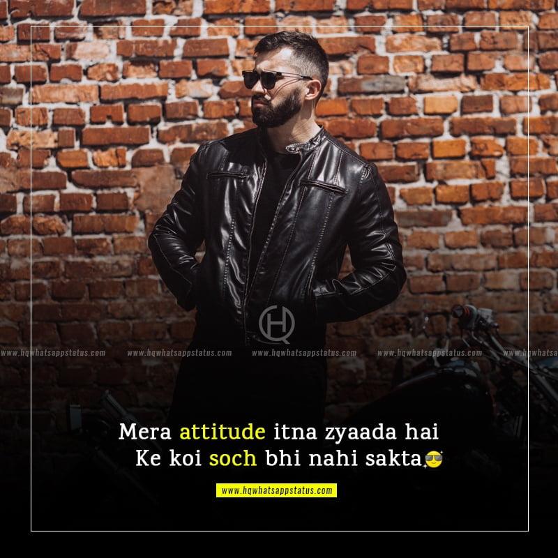attitude quotes in urdu facebook