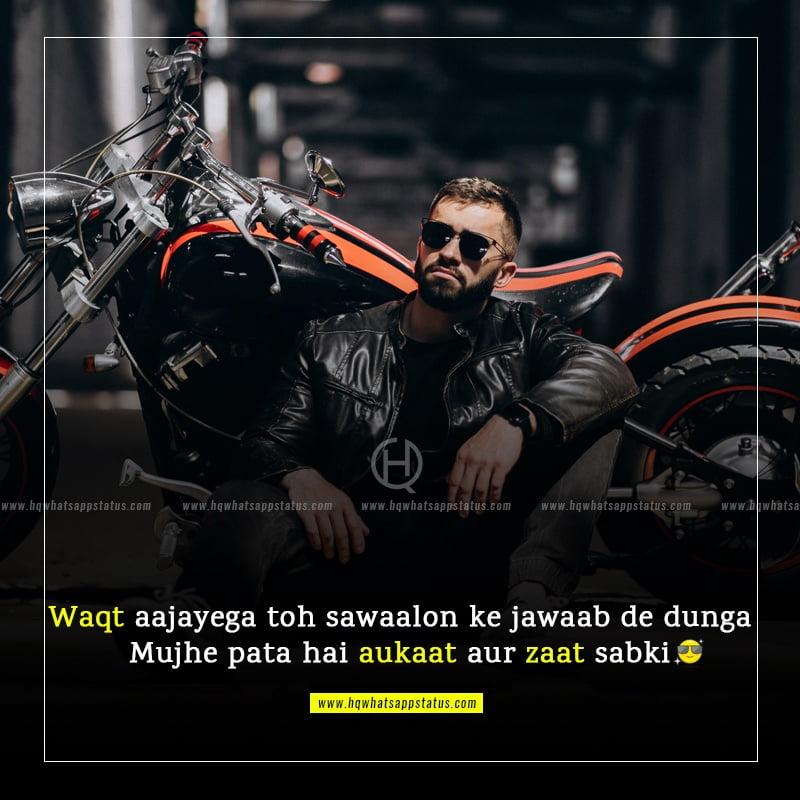 attitude quotes in urdu font