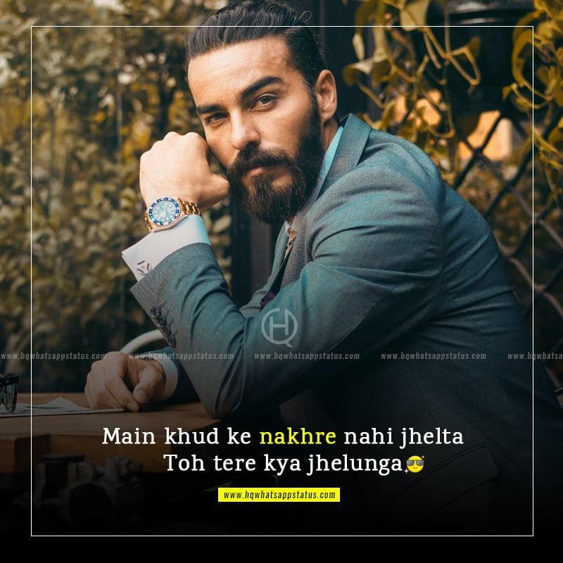 attitude quotes in urdu for boy