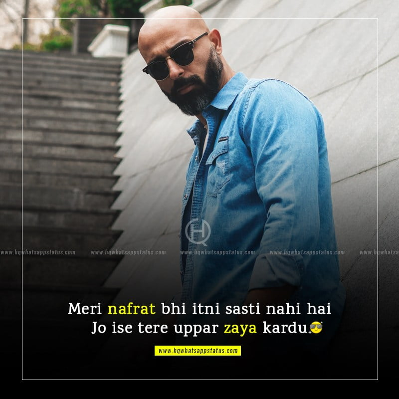 attitude quotes in urdu for boys