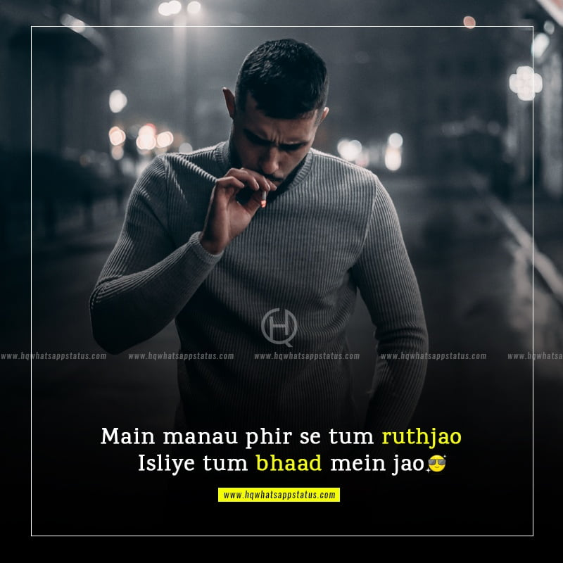 attitude quotes in urdu for fb