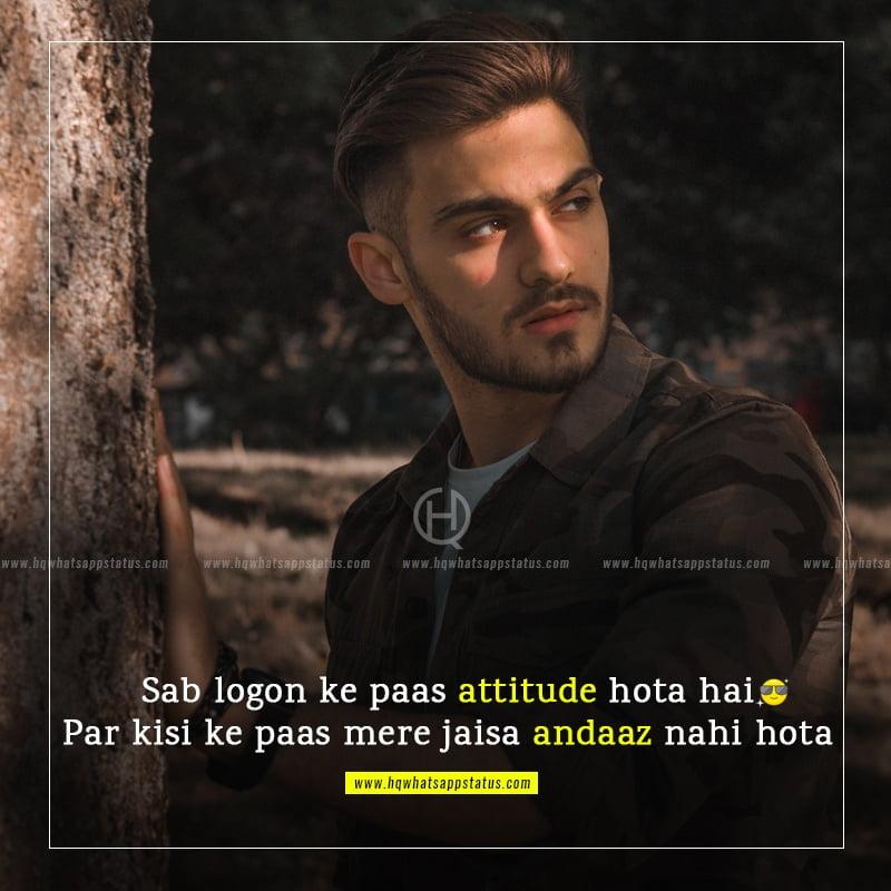attitude quotes in urdu pinterest
