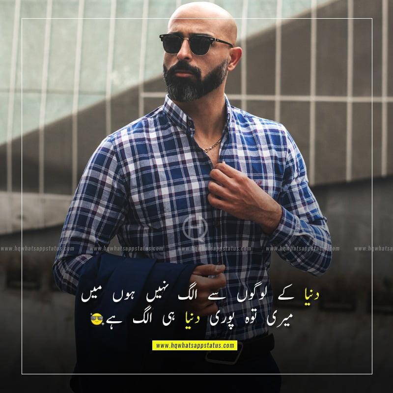 attitude quotes urdu