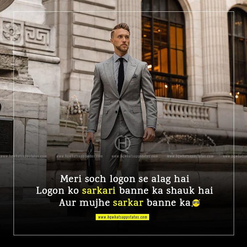 attitude status quotes in hindi