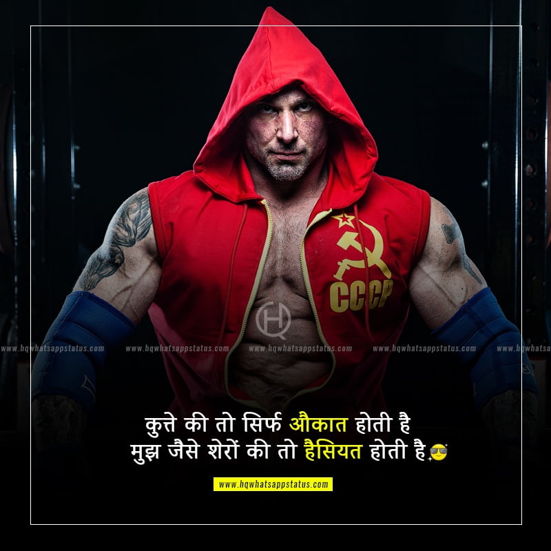 attitude taunt quotes in hindi
