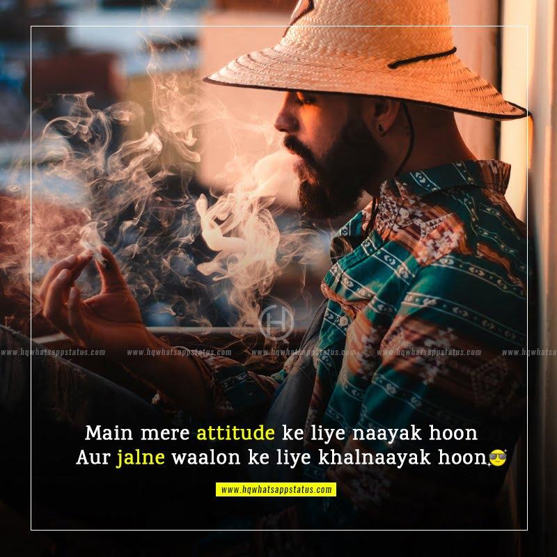 bad attitude quotes in hindi