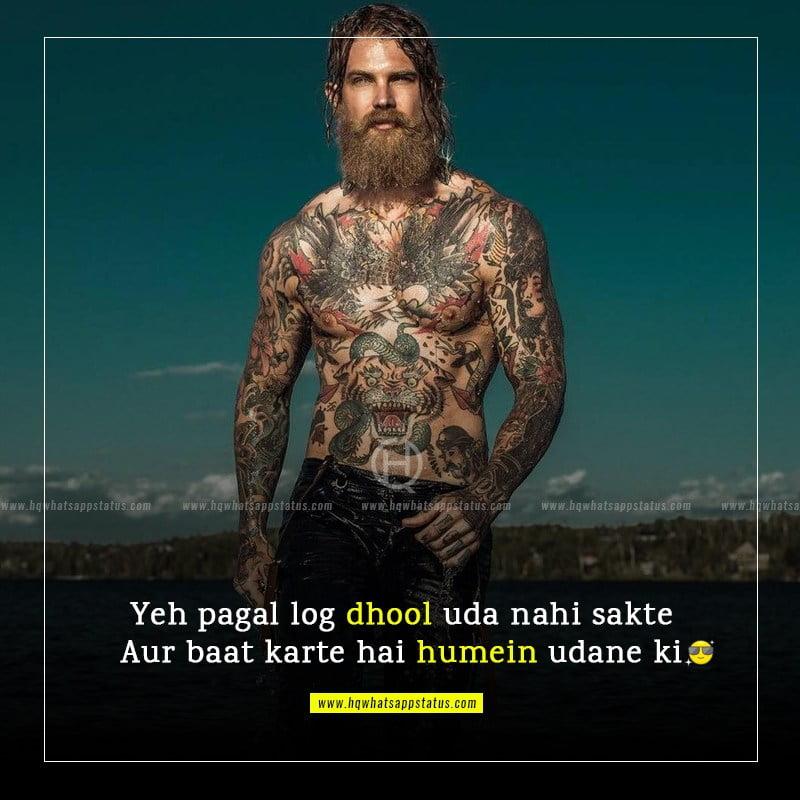 bad attitude quotes in urdu