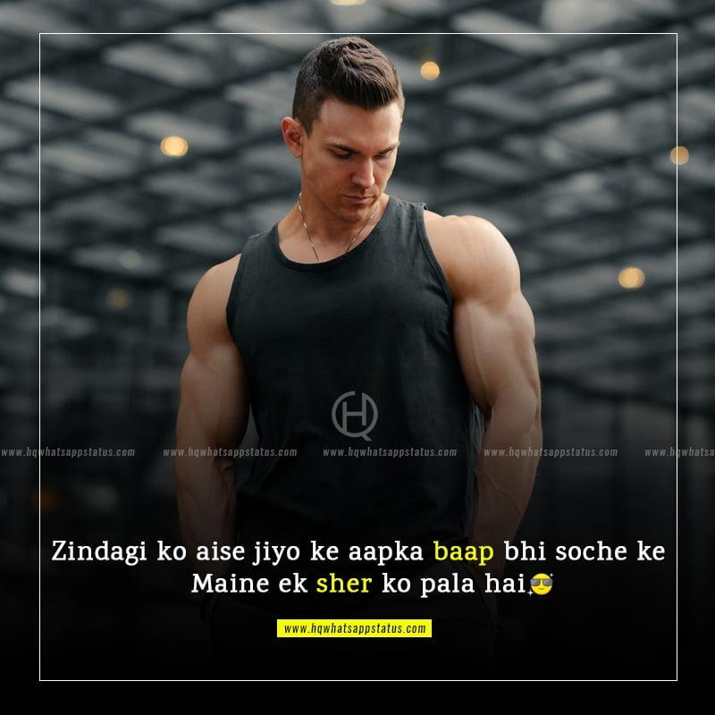 best attitude quotes in urdu for boys