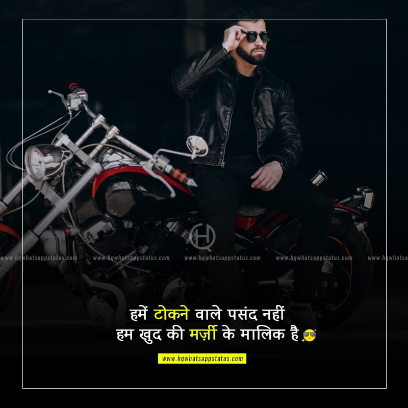 best friend attitude quotes in hindi