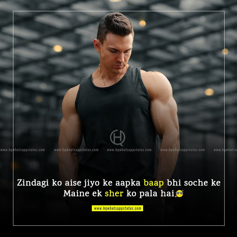best quotes in hindi attitude