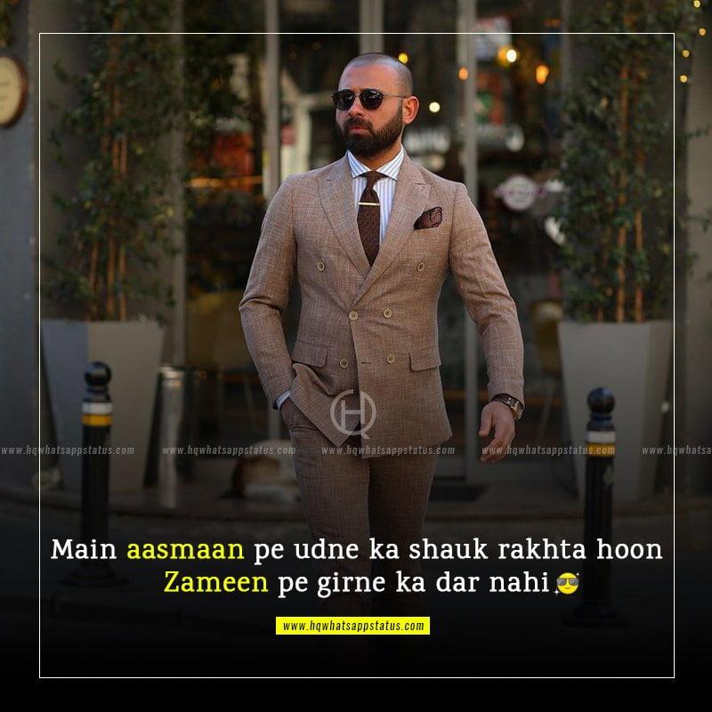 best quotes on attitude in urdu