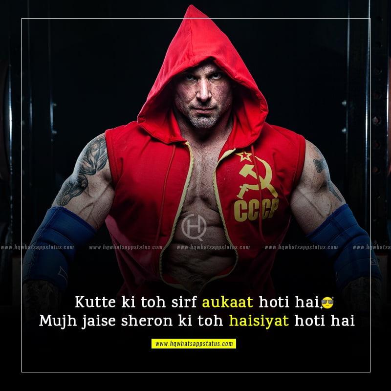 boy attitude quotes in hindi