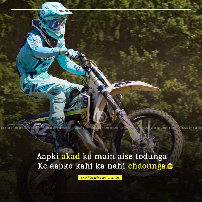 cute attitude quotes in hindi