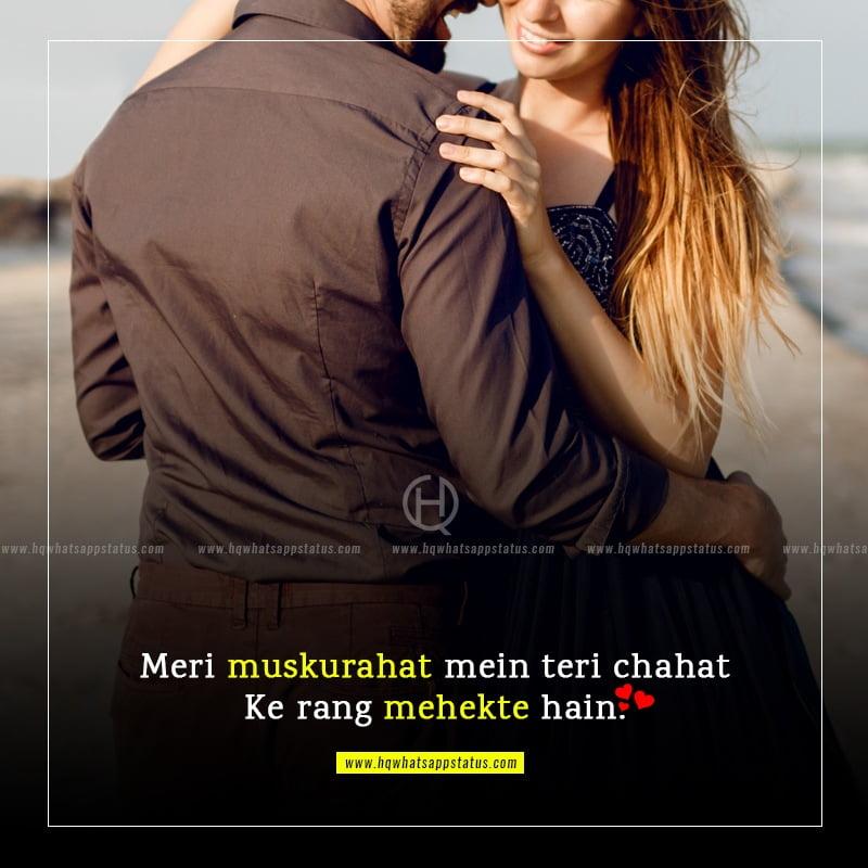 cute love shayari in hindi