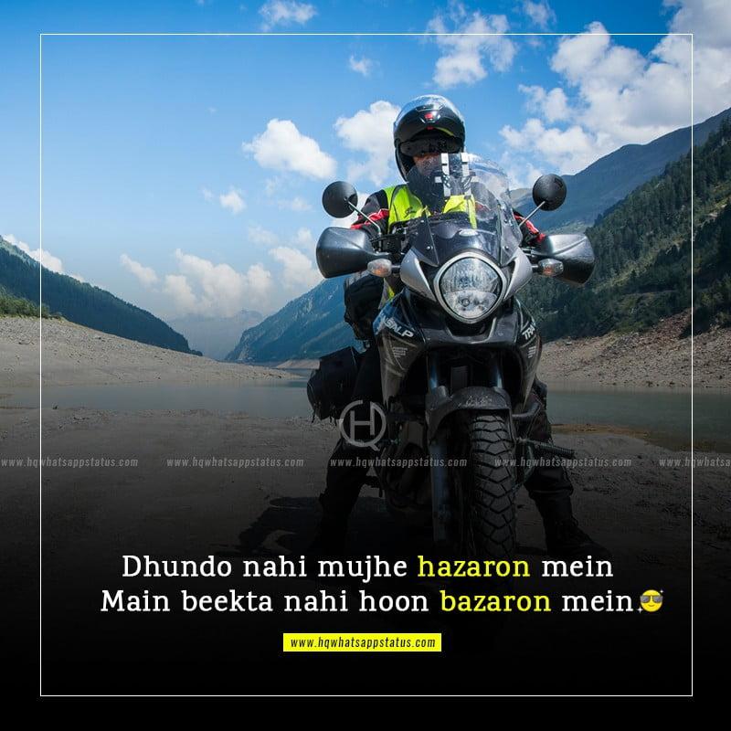 dear diary attitude quotes in hindi