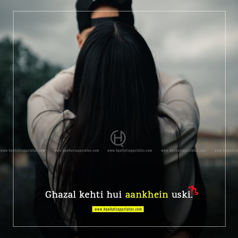 emotional love shayari in hindi for lovers