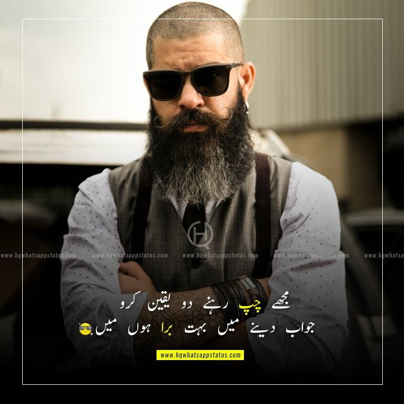 fb attitude quotes in urdu