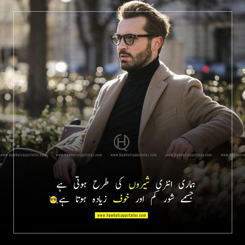fb status quotes about attitude in urdu