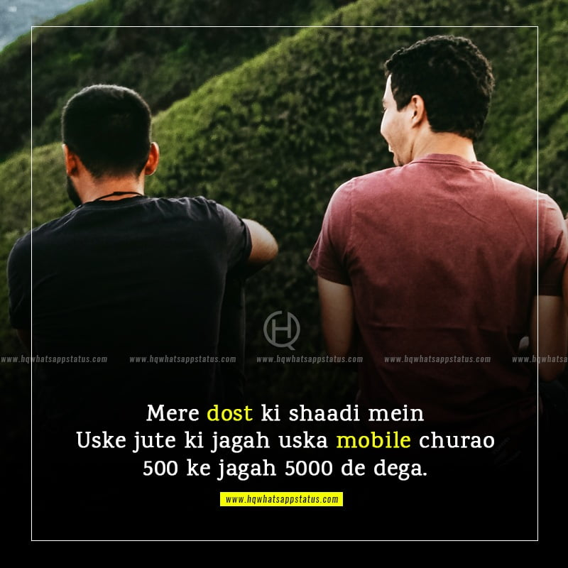 friendship quotes in hindi funny