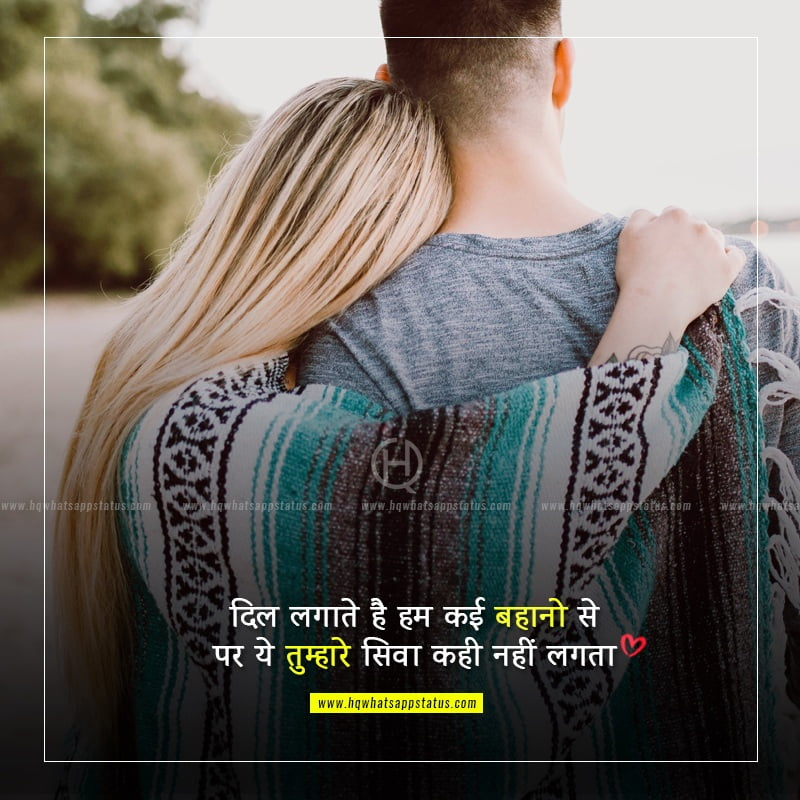 funny love shayari in hindi