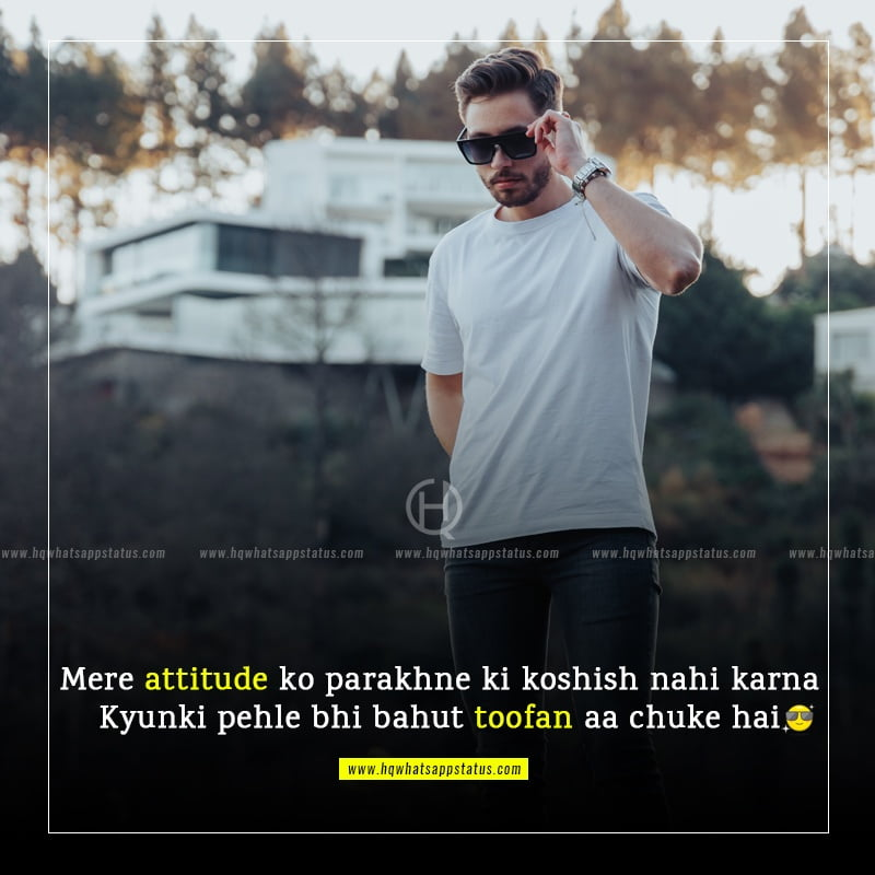 funny quotes about attitude in urdu
