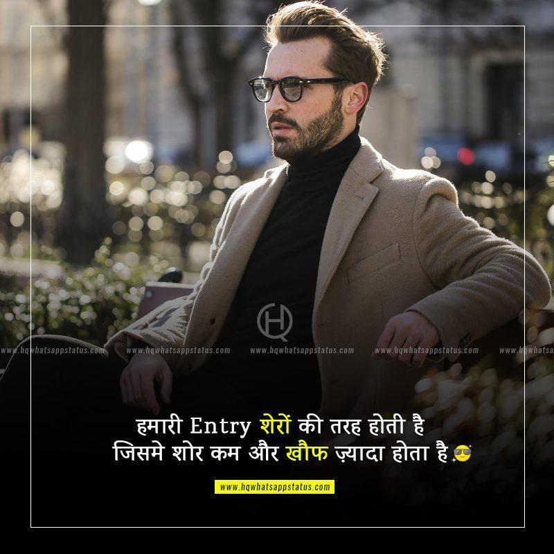 good attitude quotes in hindi
