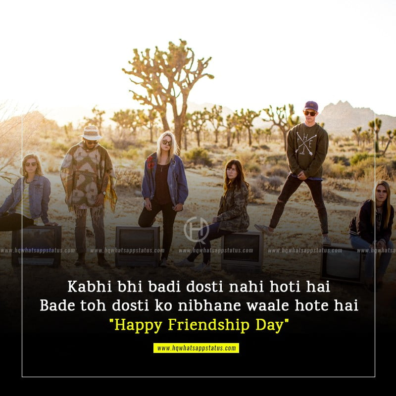 happy friendship day images with quotes in hindi