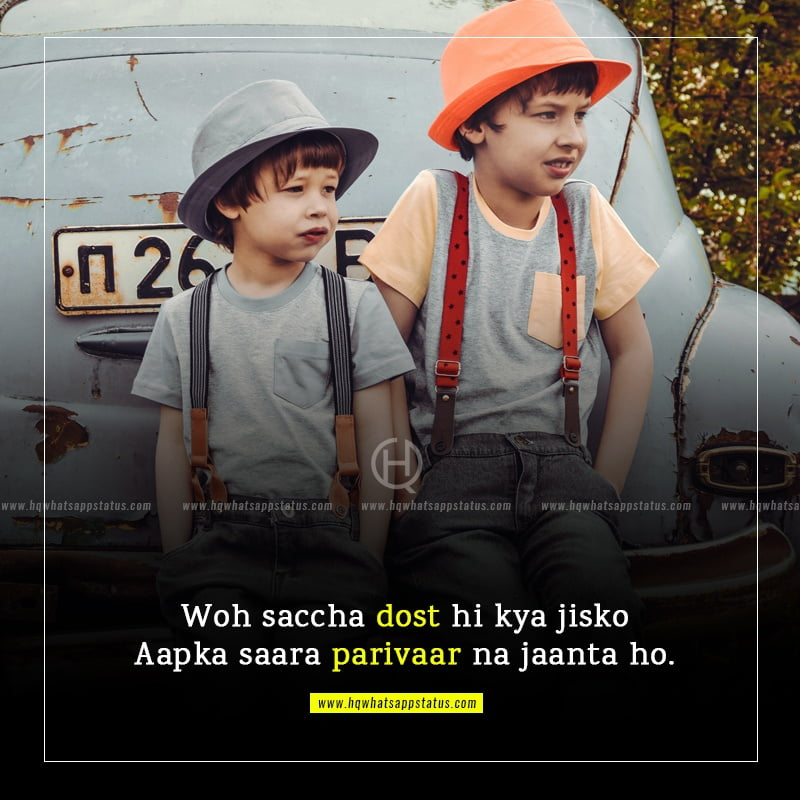 heart touching friendship quotes with images in hindi
