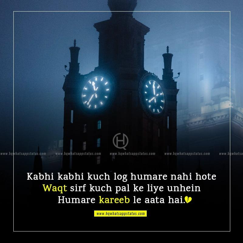 hindi breakup quotes