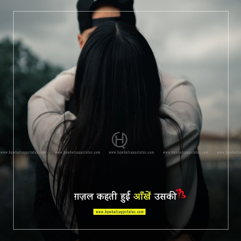 i love u in hindi shayari