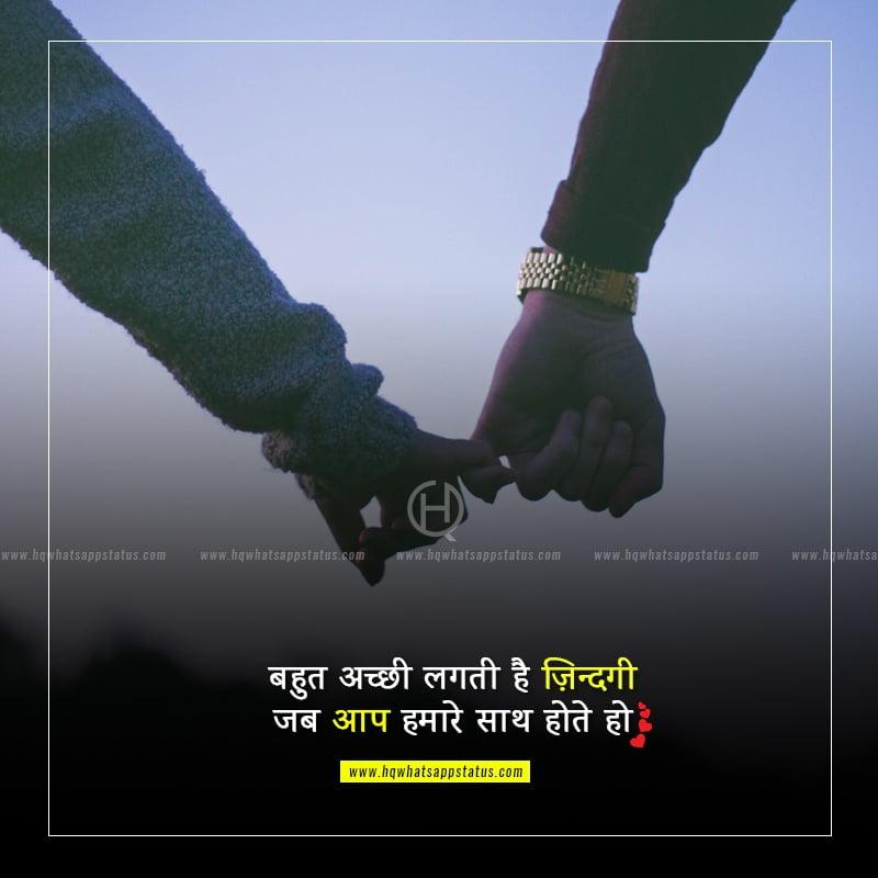 i love u sms in hindi shayari