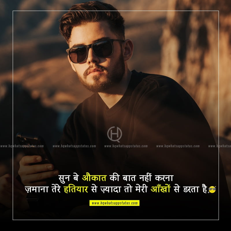 images of attitude quotes