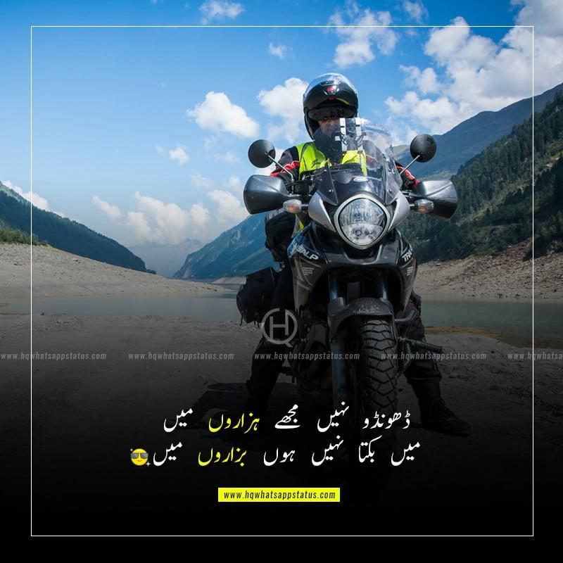 jealousy attitude quotes in urdu