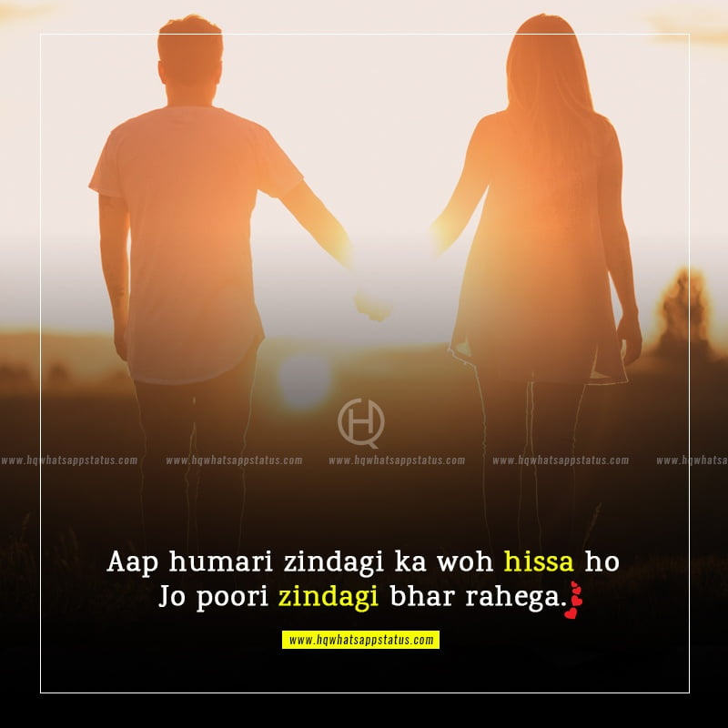 latest love shayari in hindi with images