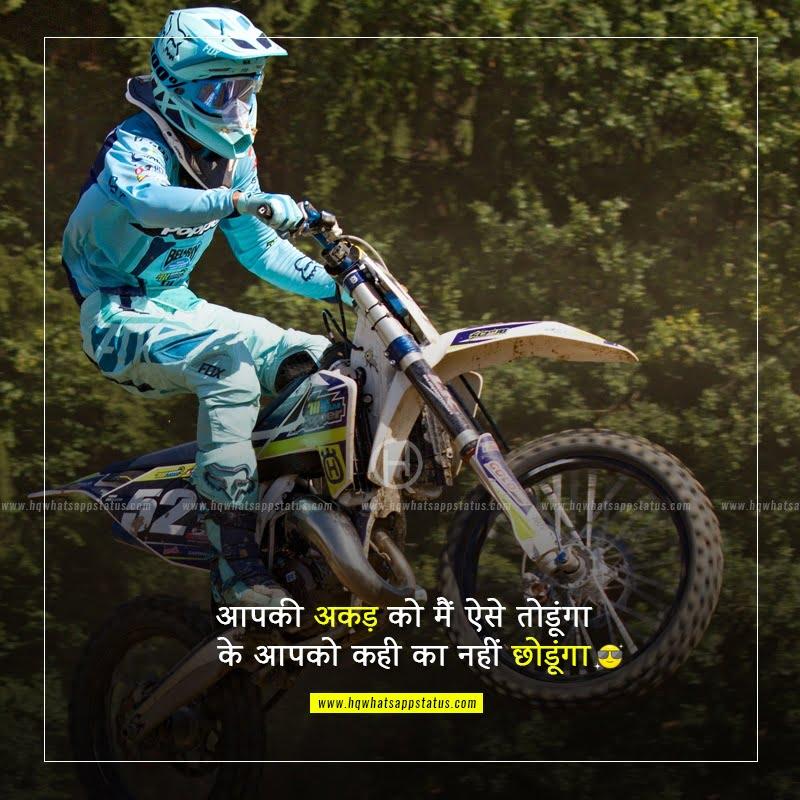 life attitude quotes in hindi
