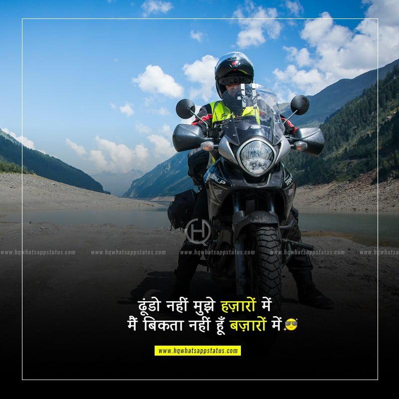 love attitude quotes in hindi