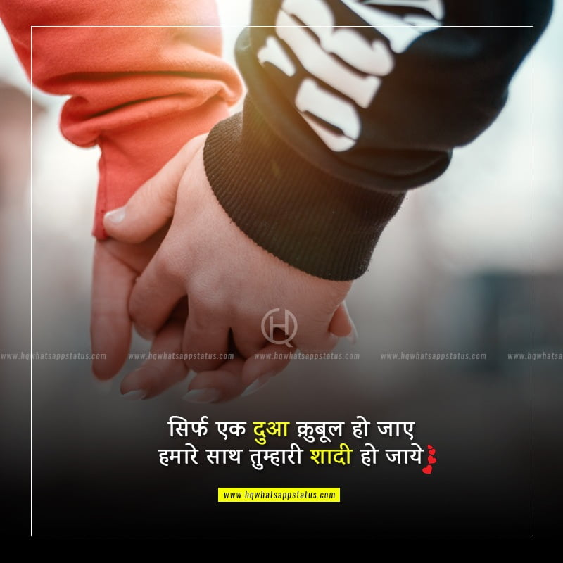 love breakup shayari in hindi