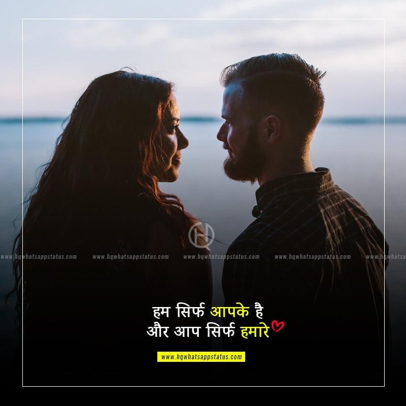 love image with shayari in hindi