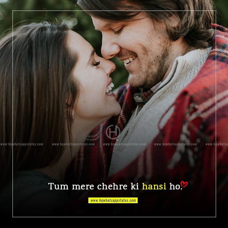 love images shayari in hindi