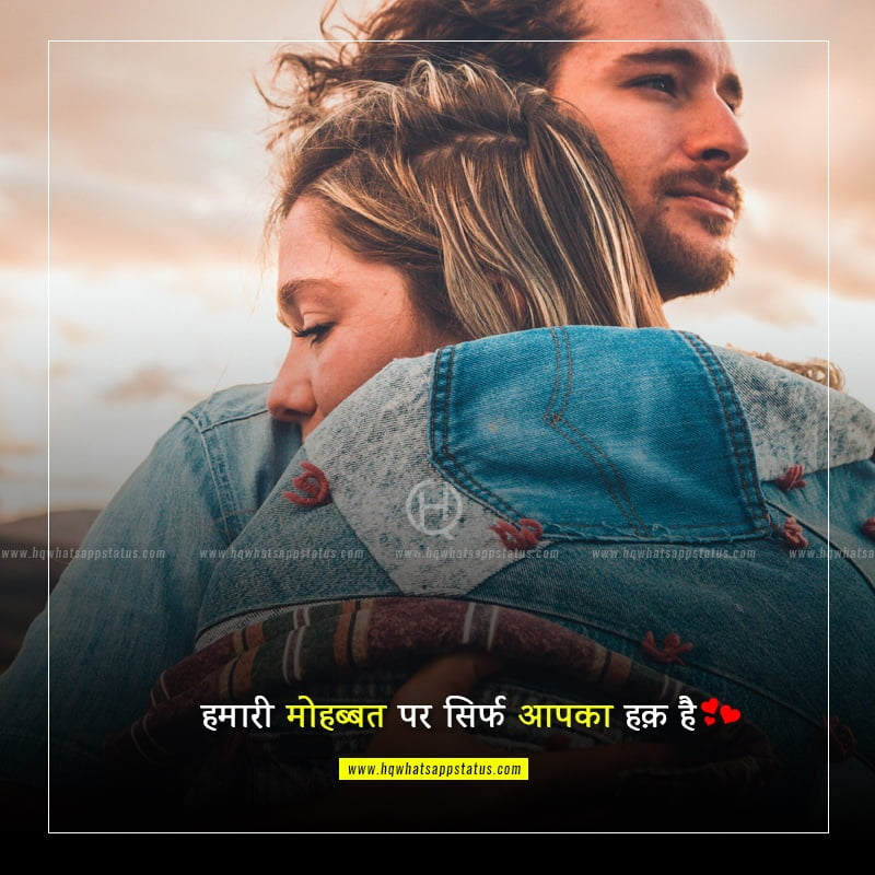 love sad shayari in hindi
