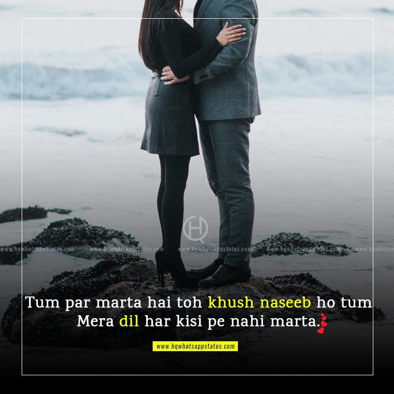 love shayari for boyfriend in hindi