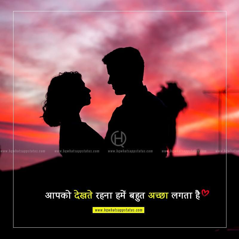 love shayari for husband in hindi